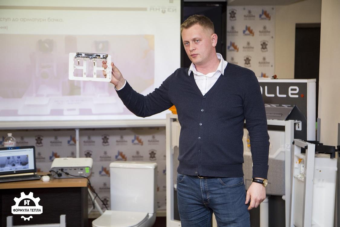 Семінар для інсталяторів: презентація новинок та огляд продукції