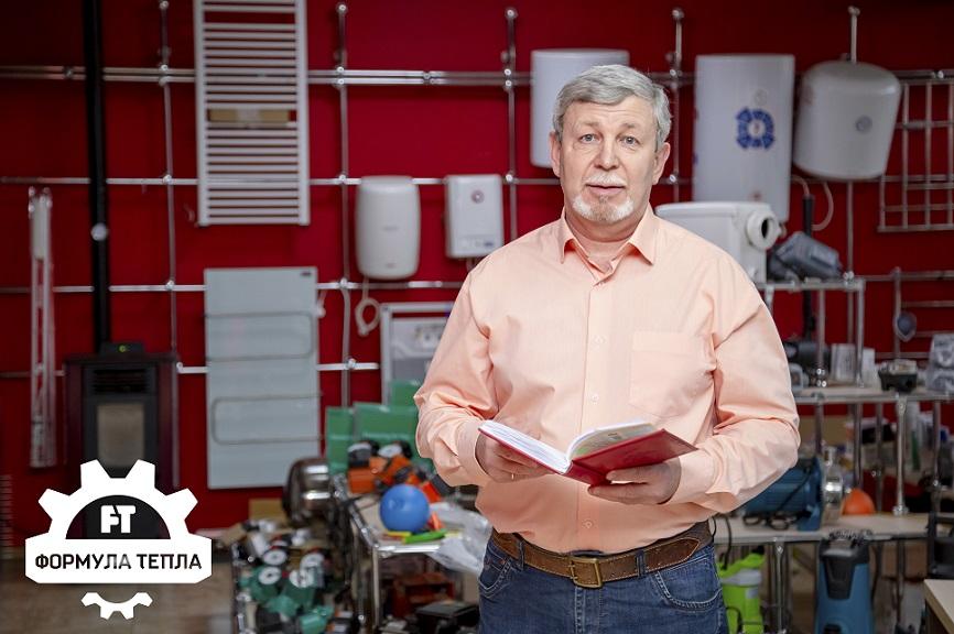 "Рубрика ""Зайчковський радить"":  електричні котли"