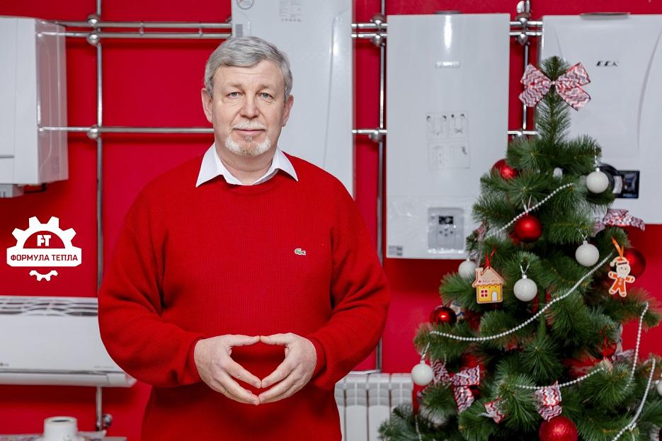 """Привітання з Новим роком і Різдвом Христовим від директора компанії """"Формула тепла"""" О. Зайчковського"""