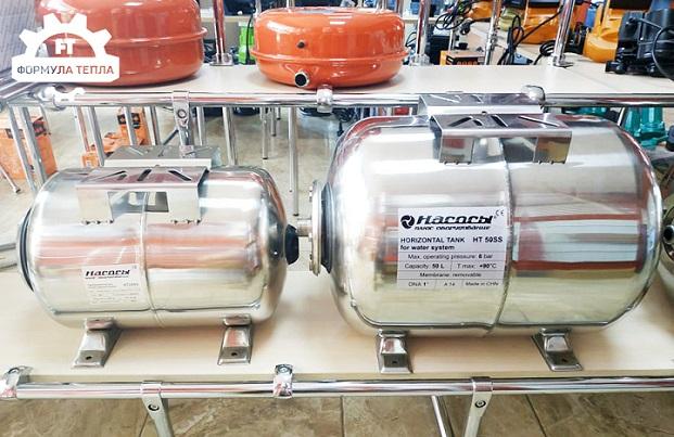 """Гідроакумулятори для систем водопостачання """"Насоси +"""" - в інтернет-магазині """"Формула тепла"""""""