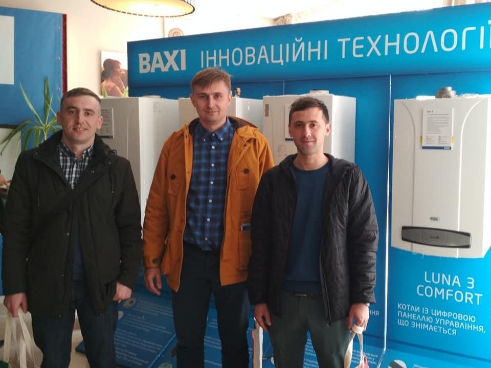 """«BAXI EXPO LVIV 2019»: фахівці """"Формули тепла"""" відвідали семінар"""