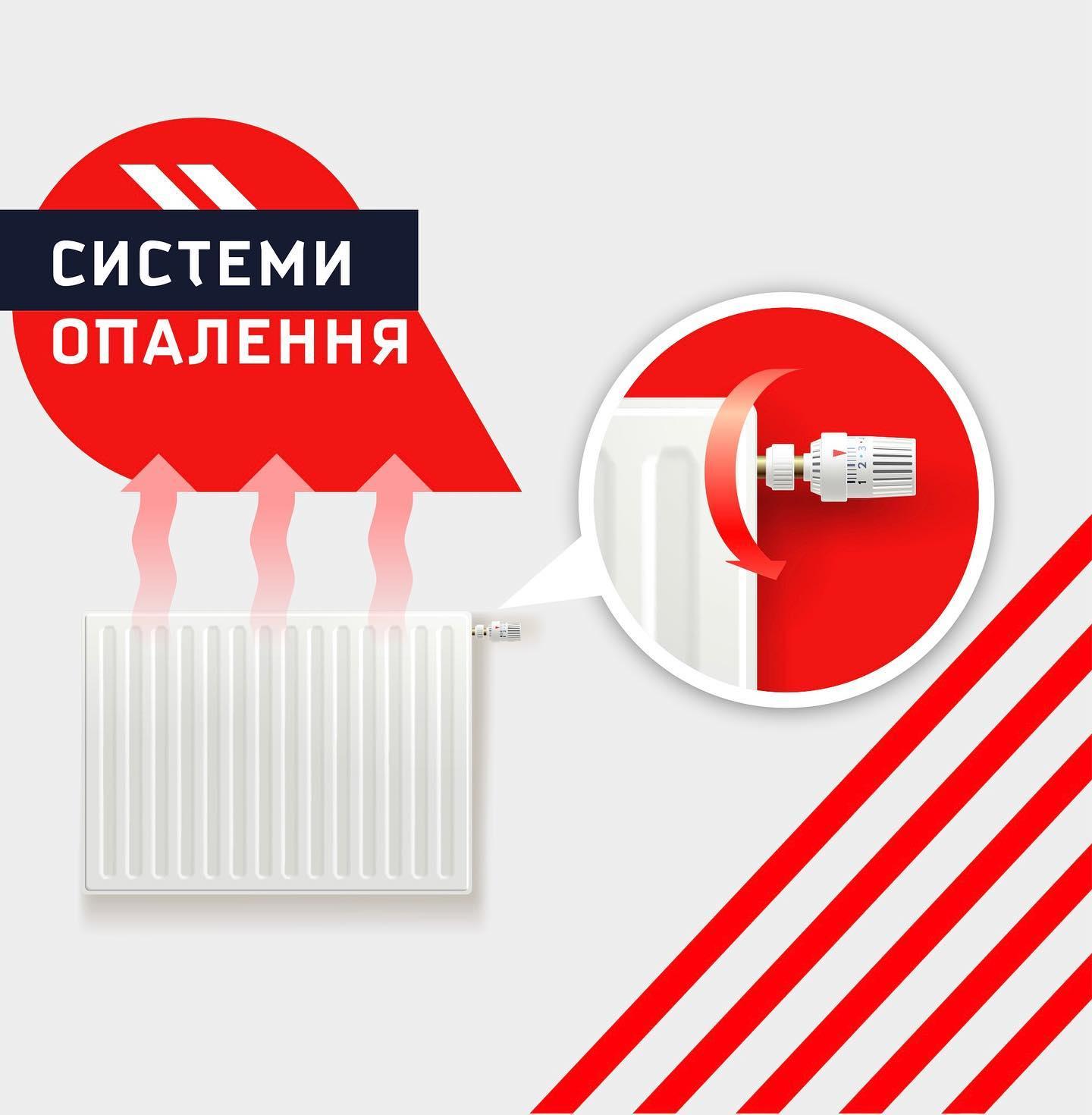 Обираємо систему опалення для будинку: консультація від «Формули тепла»