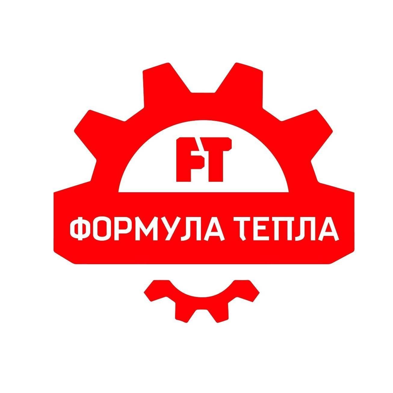 """Компанія """"Формула тепла"""" пропонує якісну продукцію за доступними цінами"""